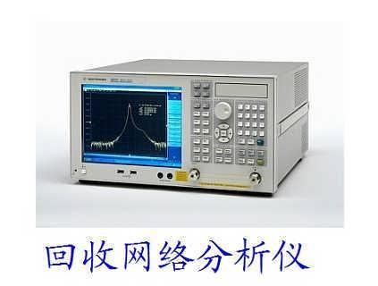 ms196明仕亚洲官网手机版E5072A 二手E5072A回收网络分析仪