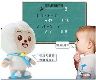 儿童早教智能玩具加盟品牌选哈一代|幼教智能玩具――小朋友成长好助手