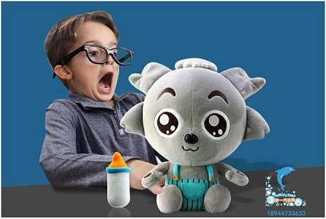 幼儿智能玩具厂家直供  | 动漫智能玩具知名品牌加盟选哈一代-【毛绒玩具厂】东莞市哈一代玩具实业有限公司