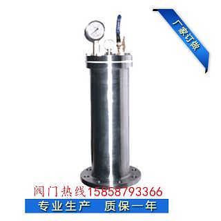 金钛ZYA-9000型不锈钢水锤吸纳器活塞式水锤消除器无中间商-浙江金钛泵阀制造有限公司-袁