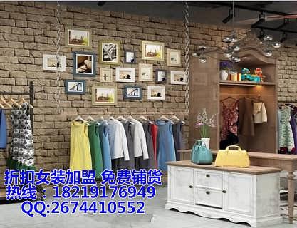 喀什女装免费铺货报销装修-深圳格蕾丝服饰