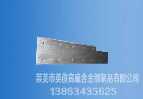 双金属耐磨复合衬板价格-莱芜市英俊高硫合金钢制品有限公司