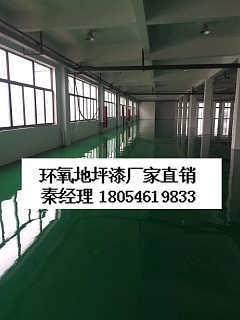 潍坊厂家环氧地坪漆车间地面施工厂家