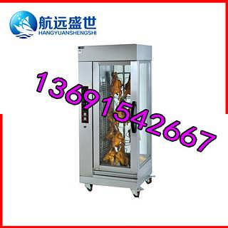 做脆皮烤鸭的机器|立式自动旋转烤鸡炉|立式燃气旋转烤箱|北京立式烤鸡炉-北京航远盛世机电有限责任公司