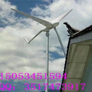 晟成小型3000W低速离网风力发电机久经耐用
