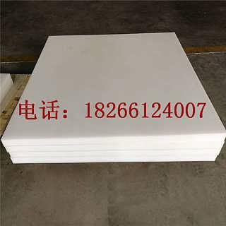 HDPE高分子聚乙烯耐磨板 耐磨聚乙烯塑料板-德州市三塑塑料制品有限公司