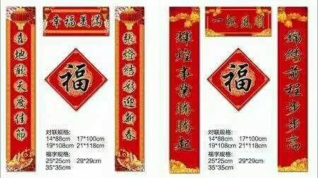 宁德红包品牌印刷公司|福建红包生产生产商
