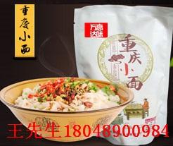 重庆小面调料包代加工贴牌批发厂家-四川万高达味食品有限责任公司