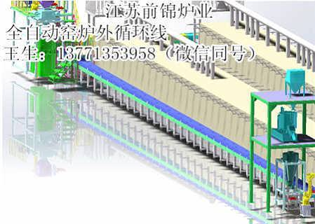 云浮自动装料系统专业制造商