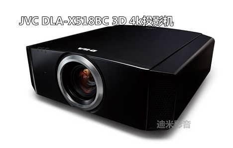 JVC X518BC 高清投影机-家庭影院产品 马立娇(个人)