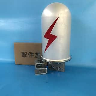 供应新疆光缆铝合金接头盒光纤接头盒