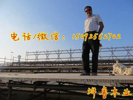 烨鲁木业供应建筑工程踏板LVL 松木脚踏板厂家直销-宁津县烨鲁板材有限公司
