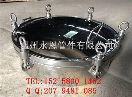专业生产批发不锈钢压力人孔-温州永恩管件有限公司