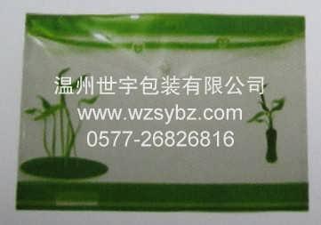 pvc化妆品袋-pvc化妆品袋定做-pvc化妆品袋批发-温州世宇包装有限公司