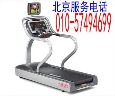 北京星驰跑步机维修电话|金砖峰会|售后服务咨询%热线-北京向前进进彩电服务有限公司