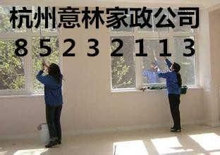 滨江卓信大厦附近保洁公司电话 专业钟点工擦玻璃-杭州城西家政公司推荐