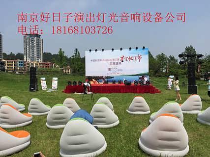 南京演出舞台设备出租-南京好日子舞台设备有限公司 灯光音响