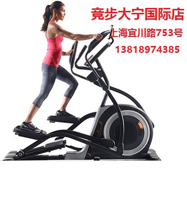 乔山跑步机T5000专卖店样机特价处理-上海瑞宇