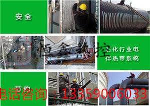 ZBR-15-PF46-220石化管道保温低温防爆防腐电伴热带-安徽恒鑫热控有限公司