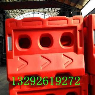 日喀则岗巴县水马厂家安全可靠-永清县刘街盛鼎五金塑料厂营销部