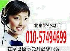 北京春天印象按摩椅维修电话|金砖峰会|售后服务咨询%热线-北京向前进进彩电服务有限公司