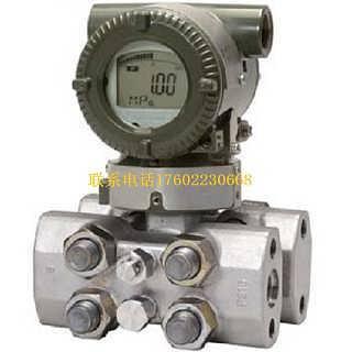 横河EJA440E高压力变送器-意赛德(天津)自动化仪器有限公司-