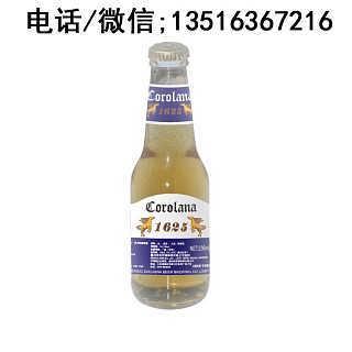 236小瓶啤酒招商-青岛青驰啤酒有限公司