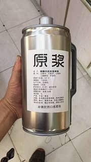 青岛原浆精酿白啤、黑啤、桶装啤酒2升5升10升啤酒代理进口原浆-德国马丁博格酒业集团有限公司香港