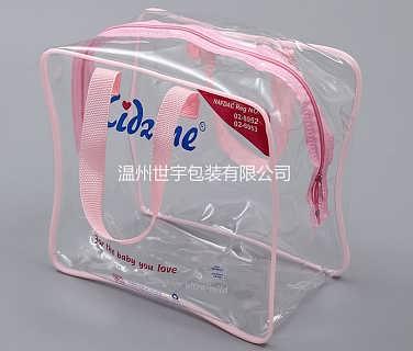 浙江pvc化妆品袋定做-pvc化妆品袋批发-温州世宇包装有限公司