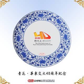 陶瓷纪念盘 陶瓷赏盘厂家 定做陶瓷纪念品-景德镇正德陶瓷有限公司――总部