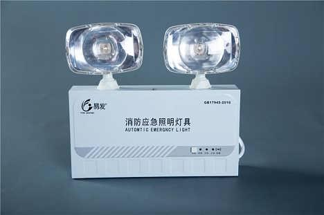 汉川易发应急灯,安全出口安全出口指示牌安全出口应急灯-珠海易发照明器材有限公司