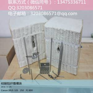 回头率最高的耐火棉陶瓷纤维模块-淄博同发耐火保温材料有限公司(营销部)