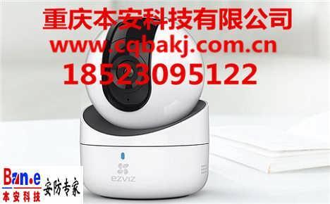监控安装公司,重庆监控安装公司,本安科技安防专家为你服务-重庆本安科技发展有限公司