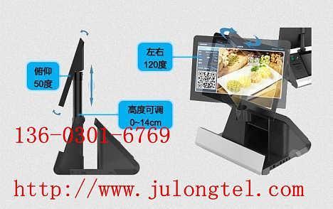 安卓版收银机 广东-辽宁聚龙通讯科技有限公司