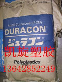 POM NW-02 日本宝理 POM NW-02-东莞市南城凯旋塑胶原料经营部