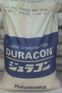 POM CH-20 日本宝理POM CH-20-东莞市南城凯旋塑胶原料经营部