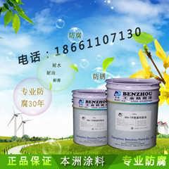 STIC-9082重防腐漆-常州本洲涂料有限公司南京分公司