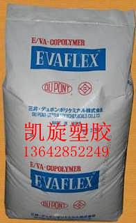 EVA 250日本三井 EVA 250-东莞市南城凯旋塑胶原料经营部