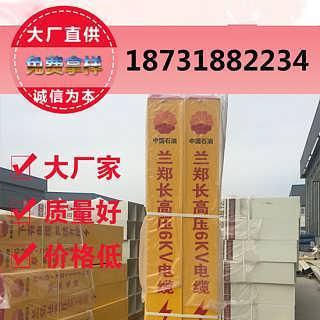 """[免维护]PVC标志桩-""""高弹性""""PVC标志桩-PVC标志桩-新材料-河北富瑞复合材料有限公司"""