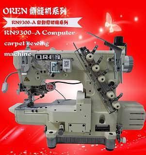 奥玲厂家直供RN9300-A小嘴电脑绷缝机裤脚砍车