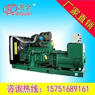 400KW上海帕欧柴油发电机组.免费调试-扬州凯全机电设备有限责任公司