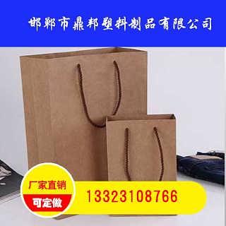 邯郸复合袋,邯郸复合袋定做,鼎邦塑料制品