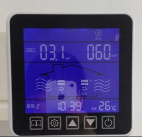厂家***新款新风智能控制器KF-600E节能环保高效适用于各类风机