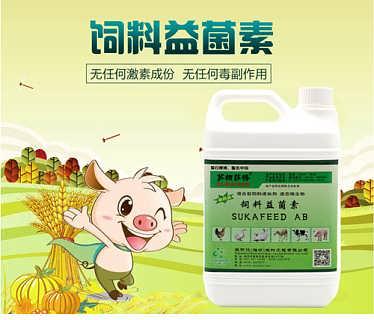 苏柯汉SUKAFEED-AB 饲料益菌素-青储饲料发酵菌种