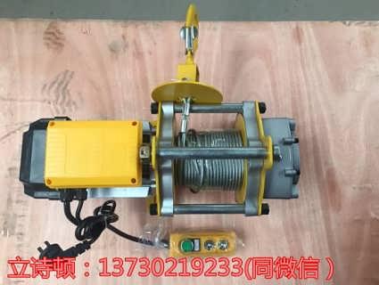 500-100公斤多功能提升机|便宜的多功能提升机