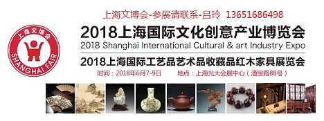 2018上海油画国画书法展览会