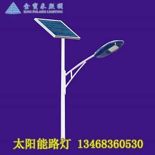 巴南农村太阳能路灯价格表