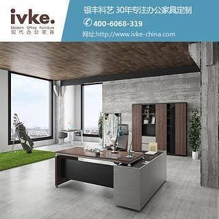 北京哪里卖办公家具,银丰科艺品类齐全