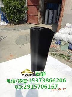 江苏南通定做绝缘橡胶垫的厂家