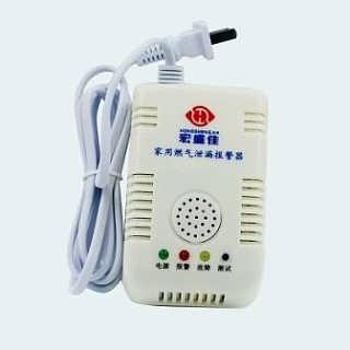 家用可燃气体泄漏报警器价格放心选择(宏盛佳)-深圳市宏盛高科电子有限公司.